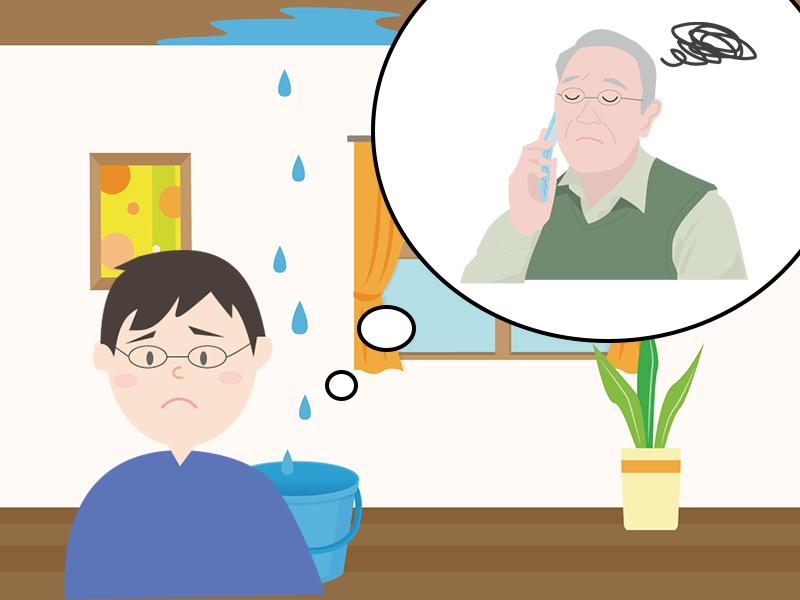 賃貸物件の雨漏りトラブル