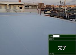 マンション屋上防水工事雨漏り対策施工後