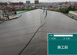 名古屋市緑区マンション屋上防水工事