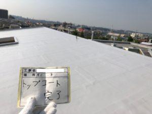 名古屋市緑区マンション防水塗装工事施工後